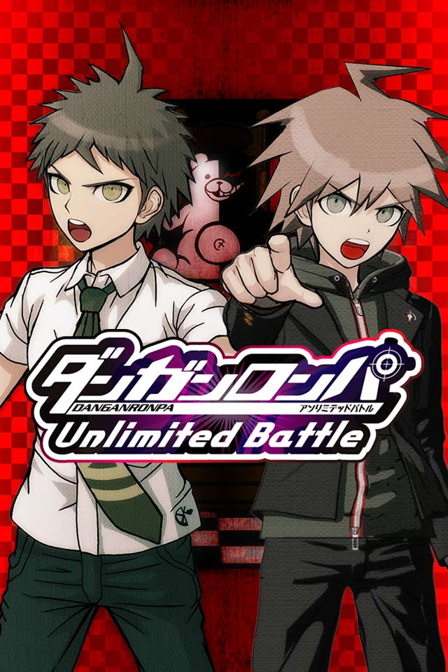 ダンガンロンパ-Unlimited Battle-のスクリーンショット_1