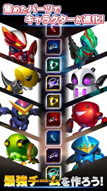 ベイマックス: Bot Fightのスクリーンショット_5