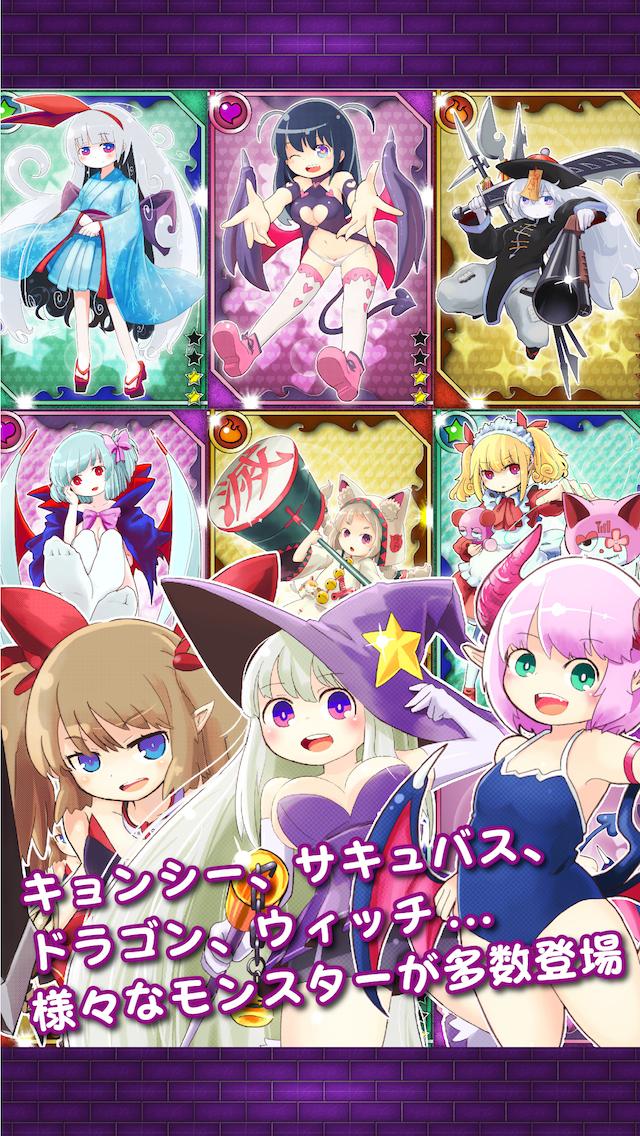 魔界フロンティア!〜ゆるゆるもんむす放置型RPGのスクリーンショット_3