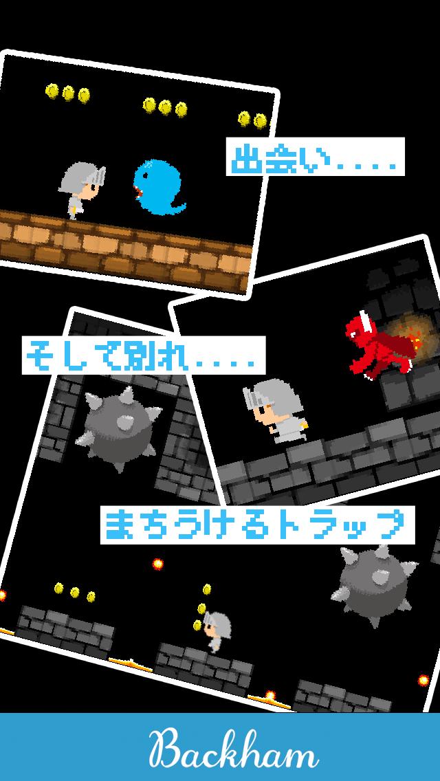 勇者ダンジョンのスクリーンショット_2