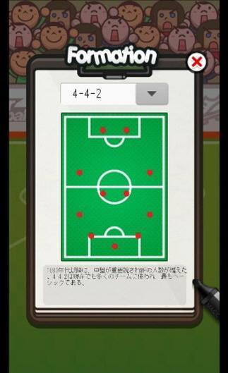 フィンガー・フットボールのスクリーンショット_5