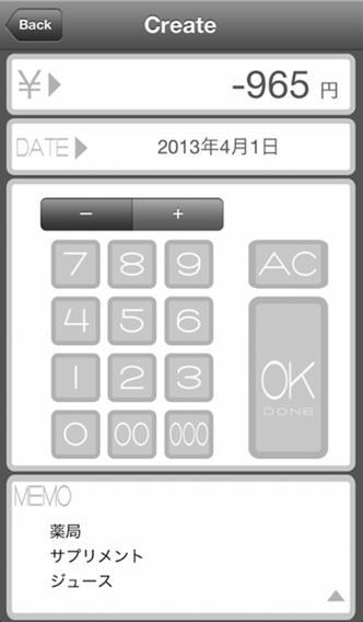 シンプルマネーのスクリーンショット_2