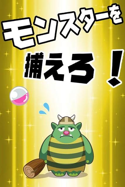 モンスターMEMOコレ・付箋メモの妖怪~育成・放置ゲーム無料のスクリーンショット_1