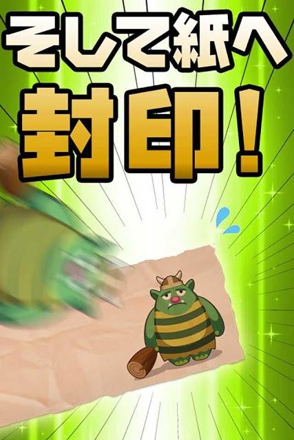 モンスターMEMOコレ・付箋メモの妖怪~育成・放置ゲーム無料のスクリーンショット_2
