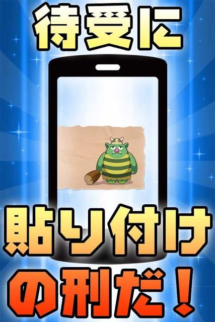 モンスターMEMOコレ・付箋メモの妖怪~育成・放置ゲーム無料のスクリーンショット_3