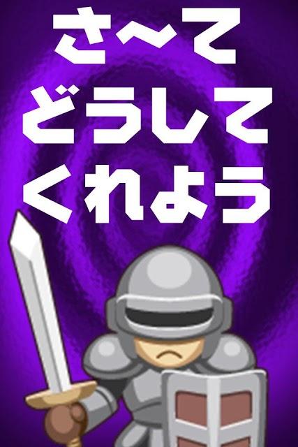 モンスターMEMOコレ・付箋メモの妖怪~育成・放置ゲーム無料のスクリーンショット_4