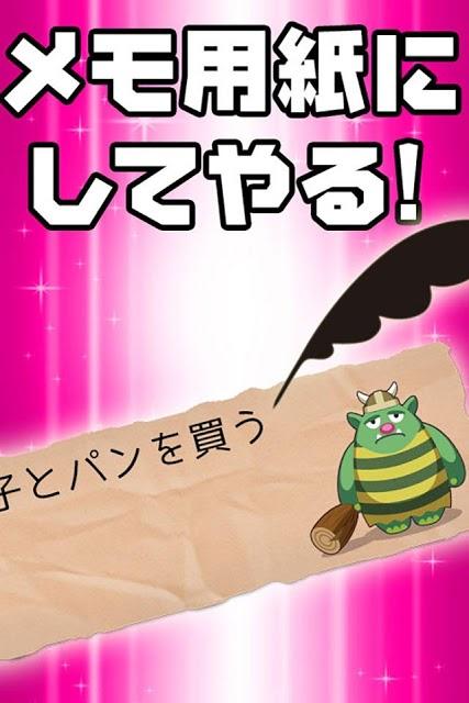 モンスターMEMOコレ・付箋メモの妖怪~育成・放置ゲーム無料のスクリーンショット_5