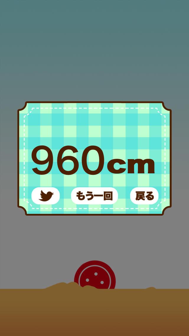 ボタンぱーんのスクリーンショット_3