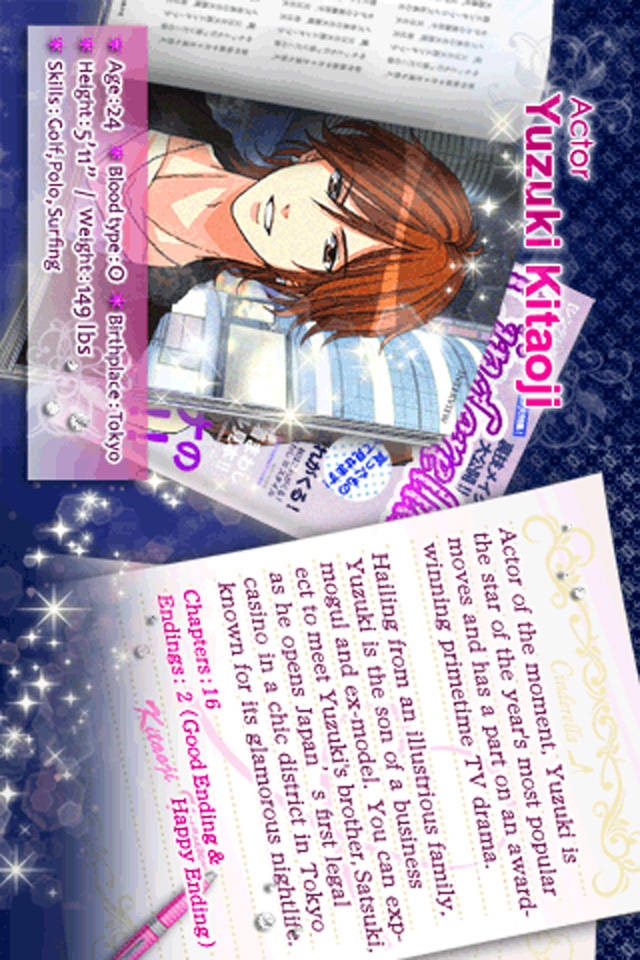 Seduced in the Sleepless Cityのスクリーンショット_3