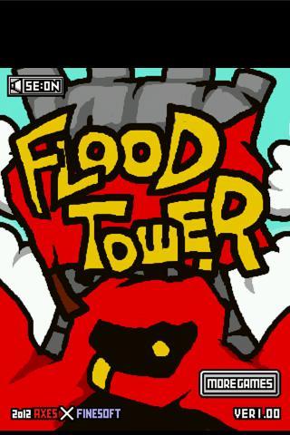 フラッドタワーのスクリーンショット_1
