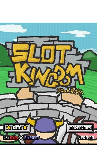 スロットキングダムのスクリーンショット_4