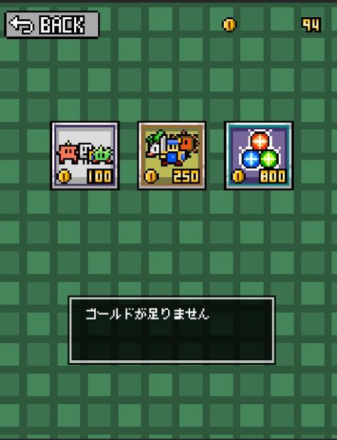 3CCのスクリーンショット_2