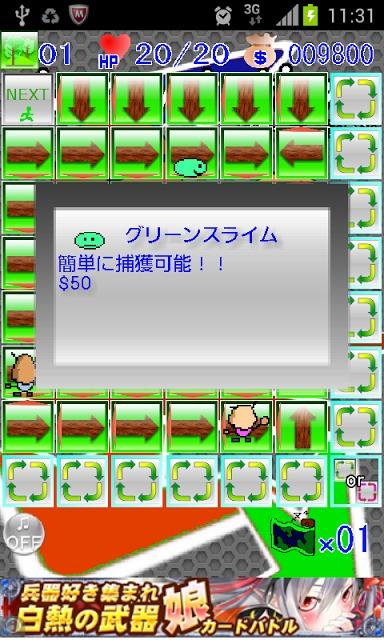 Arrowtationのスクリーンショット_5