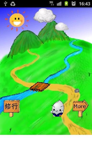 Kome忍者のスクリーンショット_2