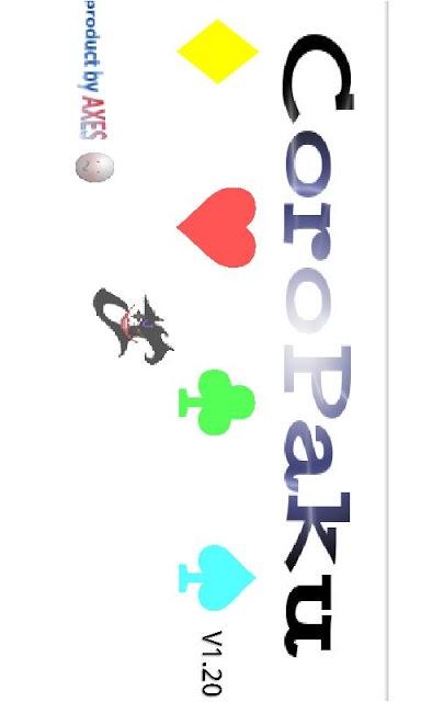 CoroPakuのスクリーンショット_5