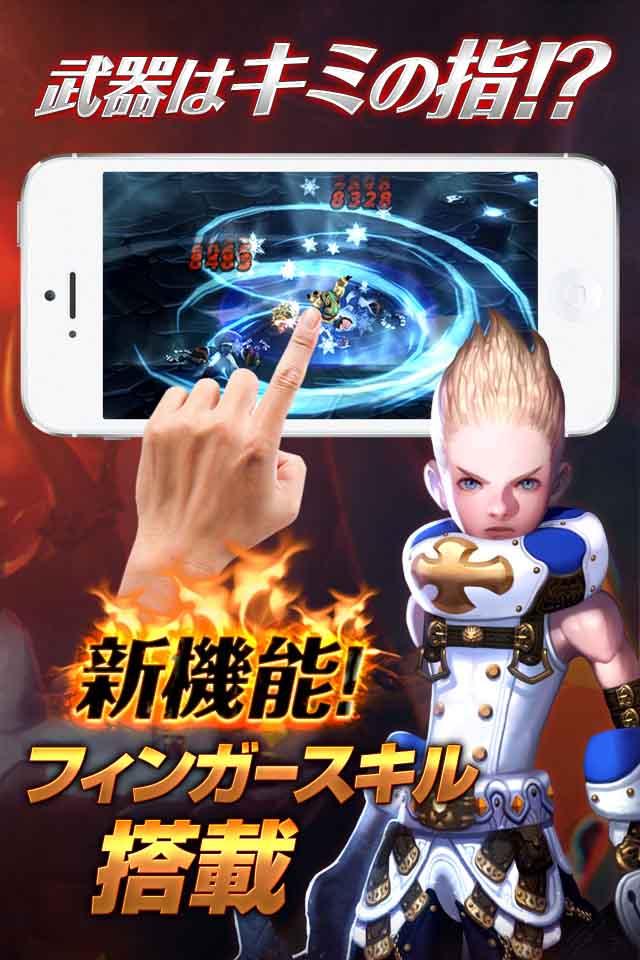 アークスフィア【3DMMORPG】のスクリーンショット_4