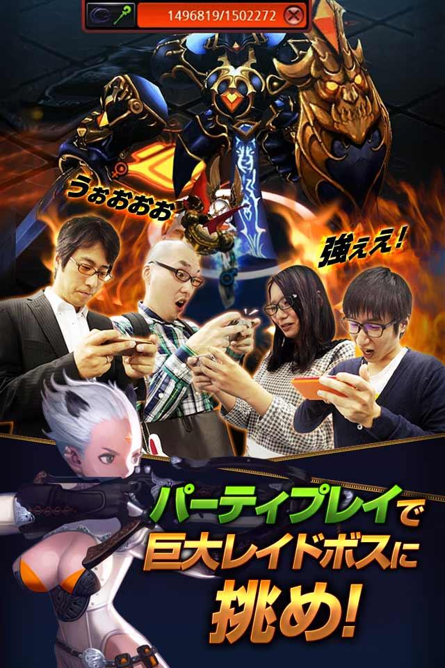 アークスフィア【3DMMORPG】のスクリーンショット_5