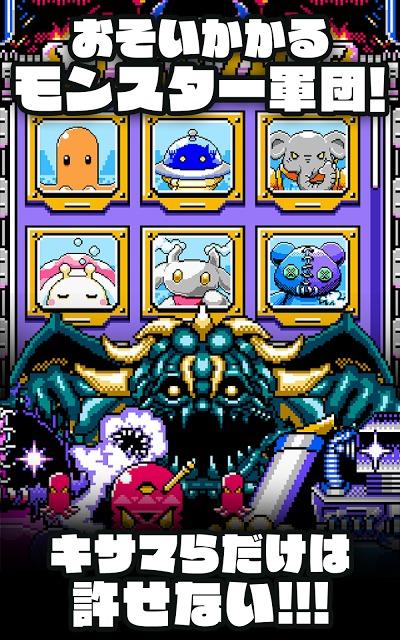 Pico^2 Sprites:のんびりパズル!のスクリーンショット_5