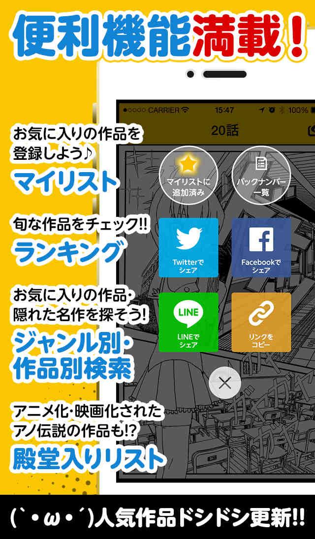 [全話無料]漫画中毒WEBコミック読み放題のスクリーンショット_3