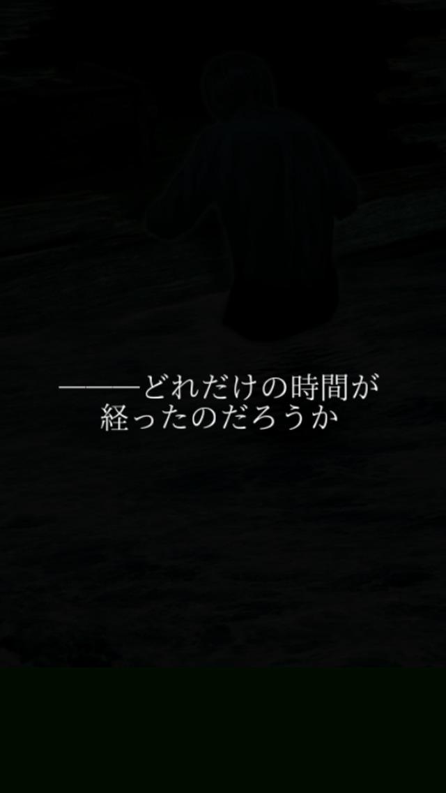 脱出ゲーム 幽霊船からの脱出のスクリーンショット_2