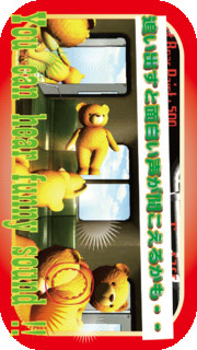 Bear out ! 〜満員電車からクマを追い出せ〜のスクリーンショット_3