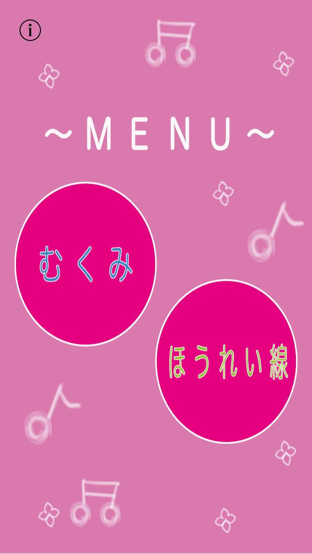 むくみ解消 〜14日サポート〜 +のスクリーンショット_1