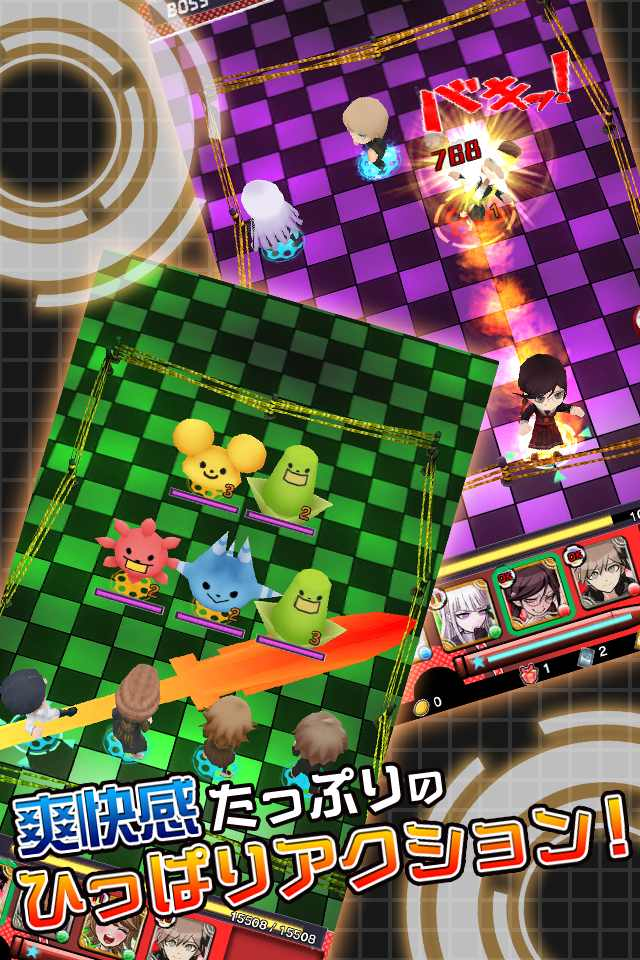 ダンガンロンパ-Unlimited Battle-のスクリーンショット_4