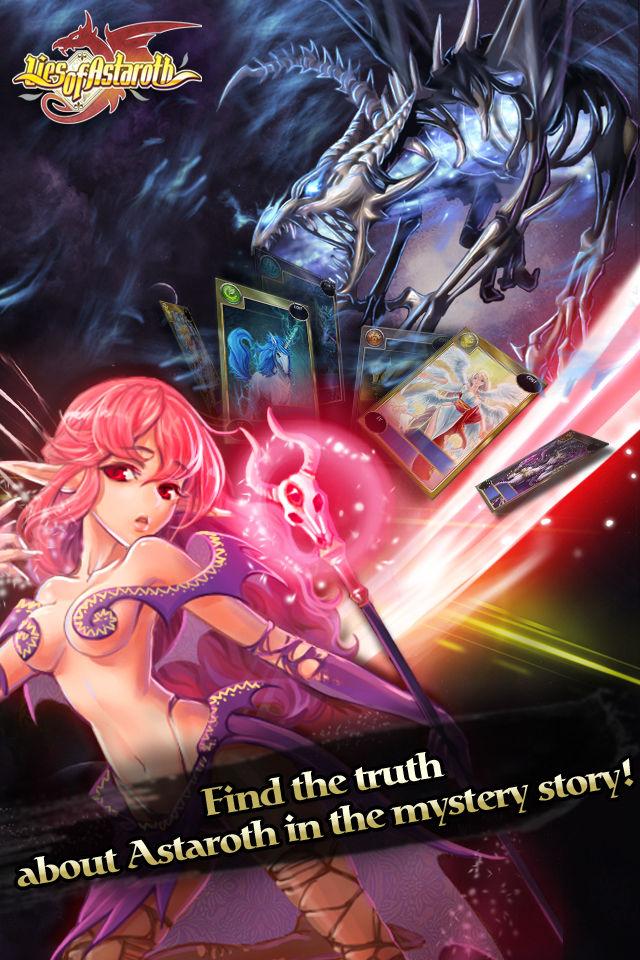 Lies Of Astarothのスクリーンショット_1