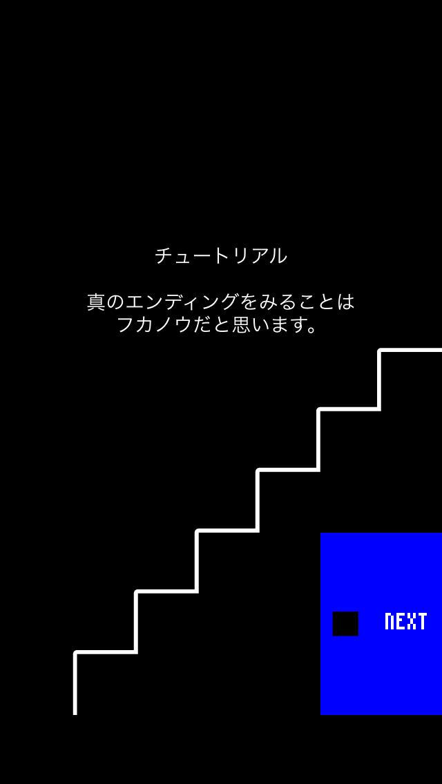 謎解き脱出ゲーム たけおの挑戦状2のスクリーンショット_2