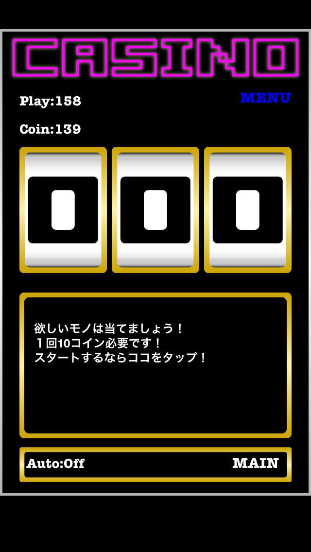 3000000RPG2のスクリーンショット_2