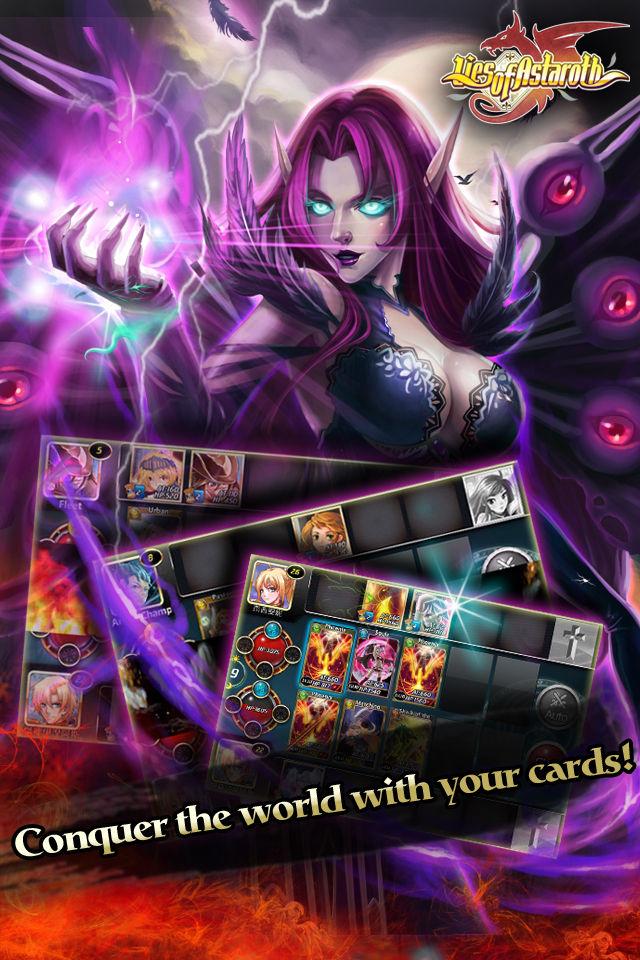 Lies Of Astarothのスクリーンショット_4