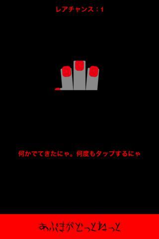 ゾーンービー48のスクリーンショット_2