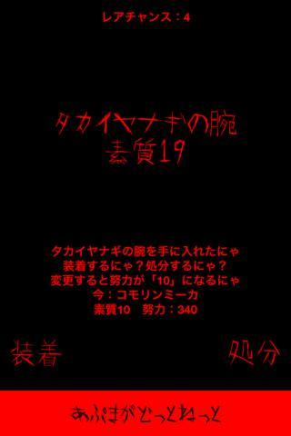 ゾーンービー48のスクリーンショット_3