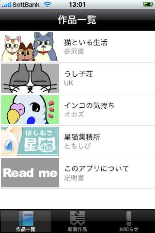 AppMagaのスクリーンショット_1
