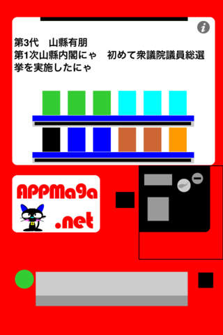 カンおろし!のスクリーンショット_2