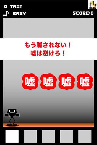 ニホンオワタ\(^o^)/のスクリーンショット_1