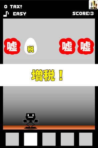 ニホンオワタ\(^o^)/のスクリーンショット_2