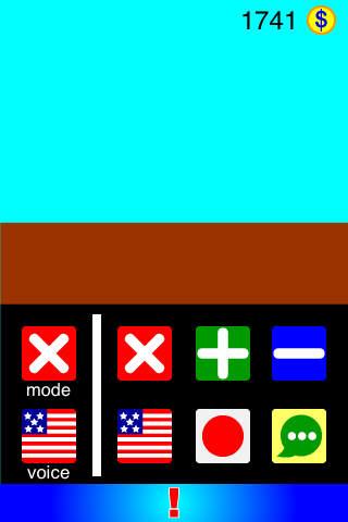 2ケタンLiteのスクリーンショット_2