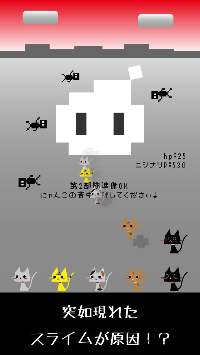 うわっ西成の平均寿命低すぎ!? -平均寿命日本最下位からの脱出ゲーム-のスクリーンショット_2