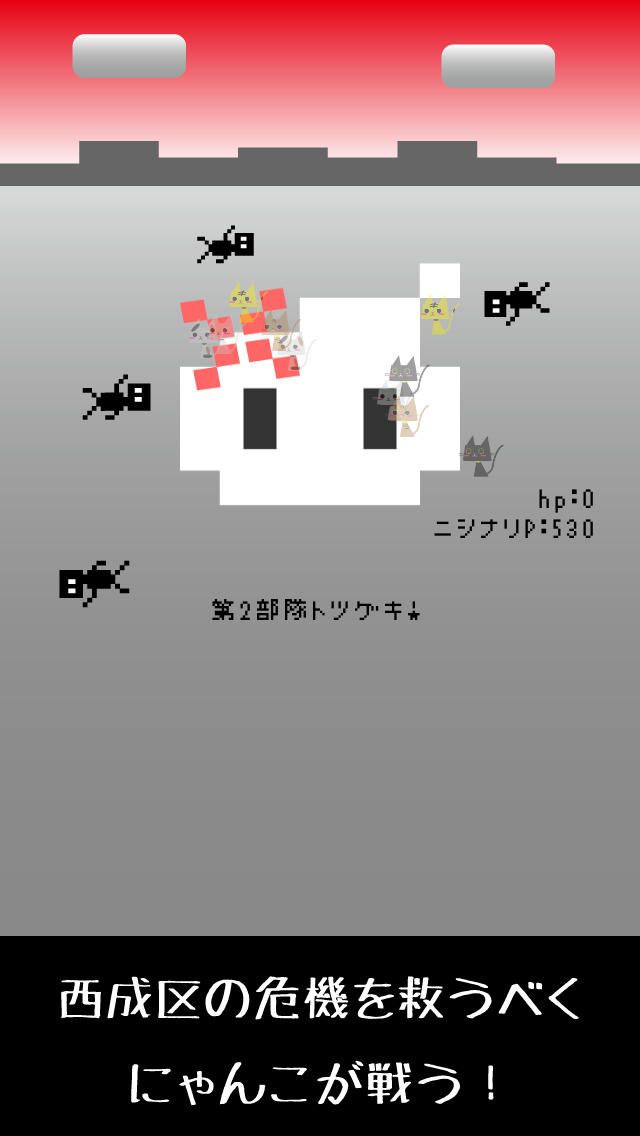 うわっ西成の平均寿命低すぎ!? -平均寿命日本最下位からの脱出ゲーム-のスクリーンショット_3