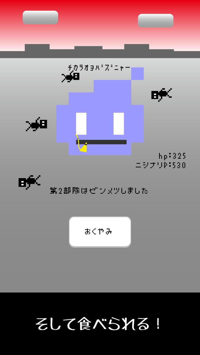 うわっ西成の平均寿命低すぎ!? -平均寿命日本最下位からの脱出ゲーム-のスクリーンショット_4