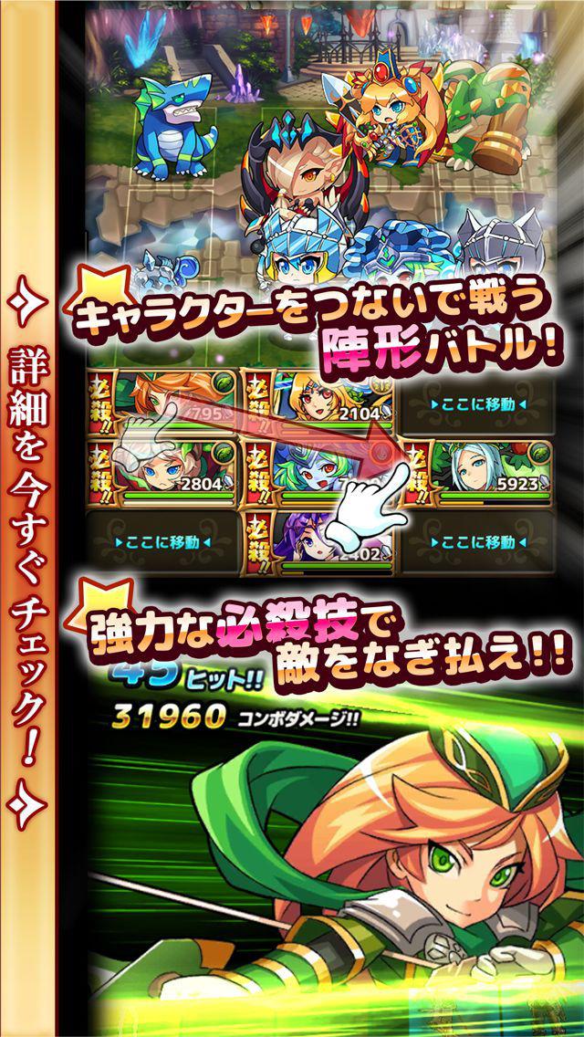 ゴールドリベリオンR 【本格ストーリー型RPG】のスクリーンショット_2