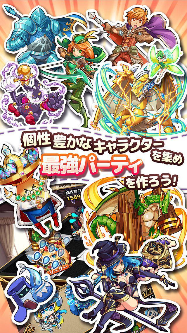 ゴールドリベリオンR 【本格ストーリー型RPG】のスクリーンショット_4