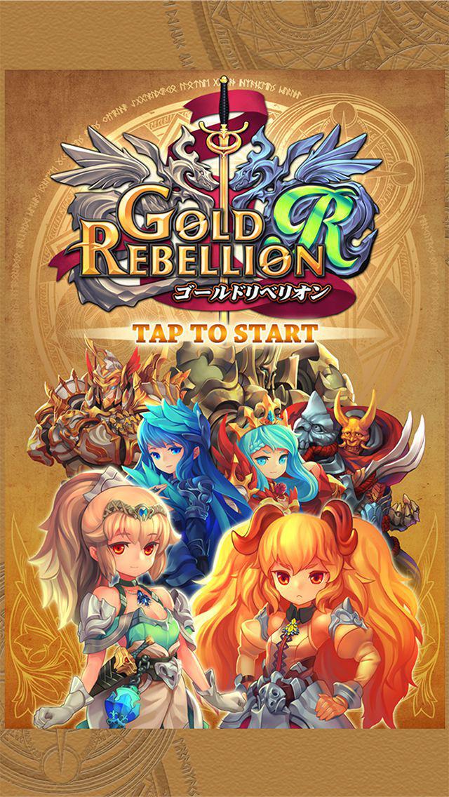 ゴールドリベリオンR 【本格ストーリー型RPG】のスクリーンショット_5