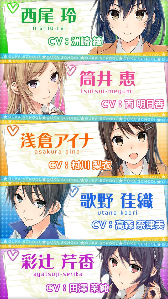恋Q部!~無料恋愛シミュレーションゲーム~のスクリーンショット_2