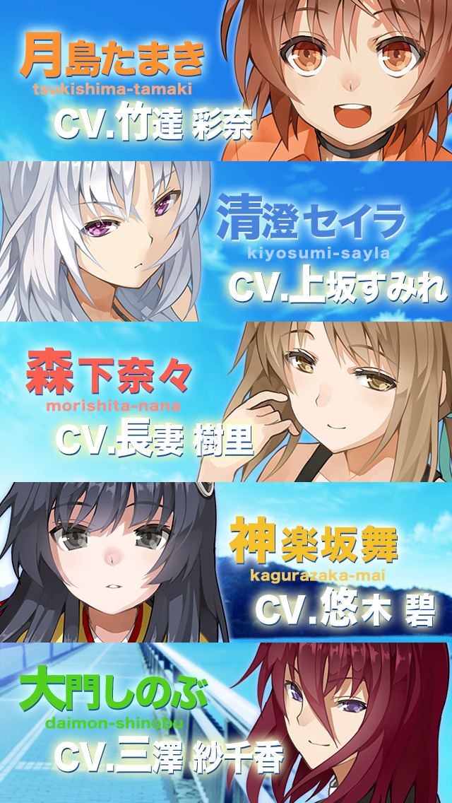 おつかえ乙女!~無料恋愛シミュレーションゲーム~のスクリーンショット_2