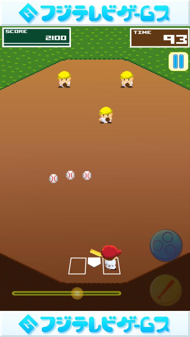 ベースボールインベーダーのスクリーンショット_1