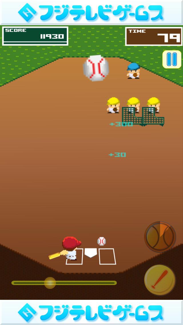 ベースボールインベーダーのスクリーンショット_2