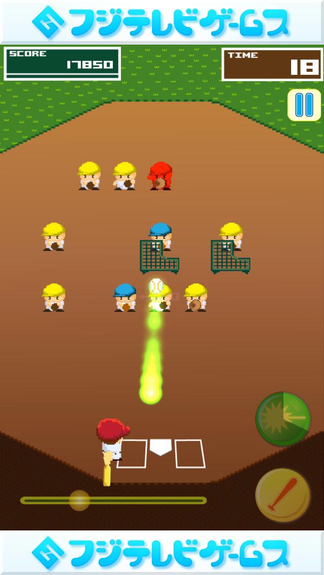 ベースボールインベーダーのスクリーンショット_3