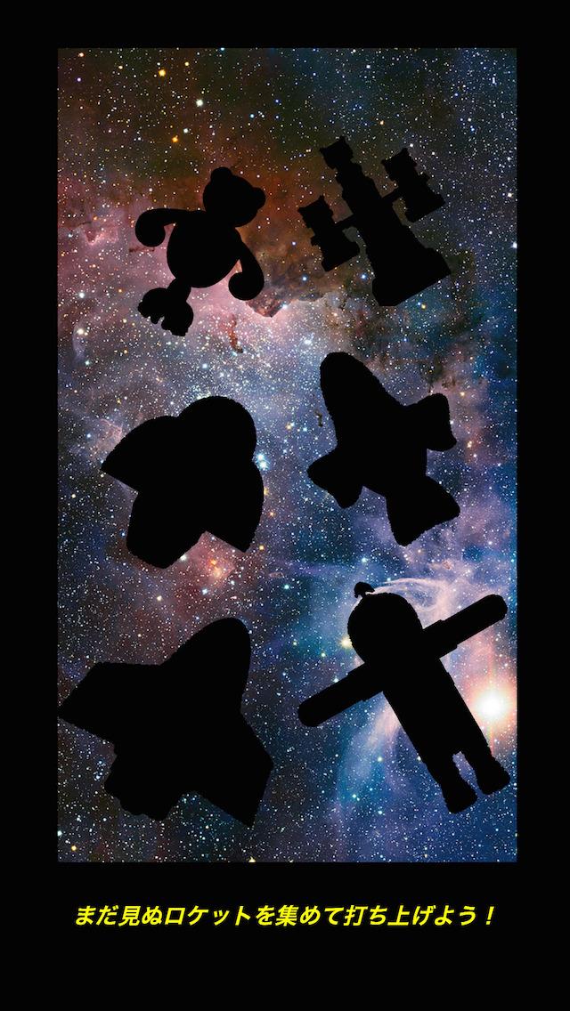 宇宙開発物語 3D - 宇宙船と打ち上げ技術を開発して宇宙ステーションを発展させよう! -のスクリーンショット_4